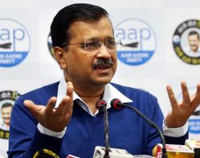 आम आदमी पार्टी ने चुनाव आयोग पर उठाए सवाल