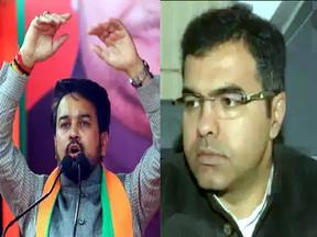 चुनाव आयोग ने अनुराग ठाकुर और प्रवेश वर्मा को स्टार प्रचारकों की लिस्ट से किया बाहर