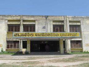 उत्तर प्रदेश में पॉलिटेक्निक शिक्षा - एक रिपोर्ट
