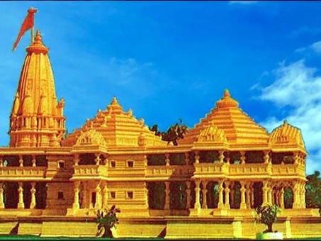 राम मंदिर ट्रस्ट की पहली बैठक 19 फरवरी को, हो सकता है तारीख का ऐलान
