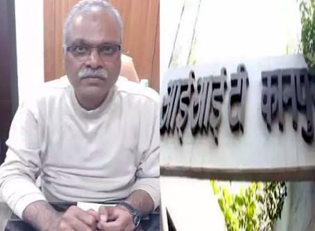 IIT कानपुर के प्रोफेसर  ने जताई आशंका, दिल्ली से बिहार के बीच बड़े भूकंप का खतरा?
