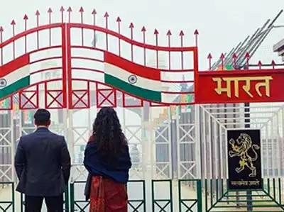 वाघा बॉर्डर पर सलमान-कटरीना, पोस्ट की 'भारत' की पहली तस्वीर