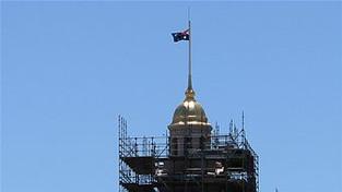 Kalgoorlie Dome
