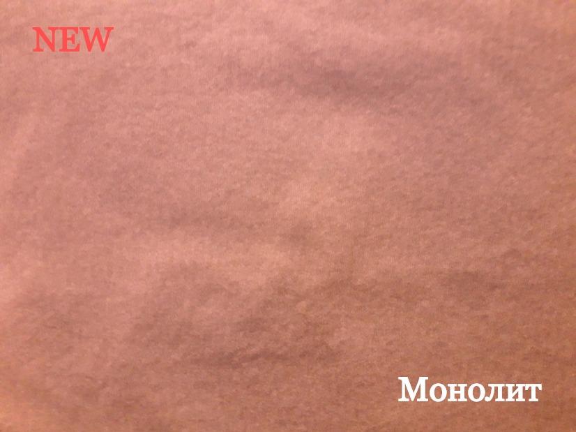 Монолит розовый 1
