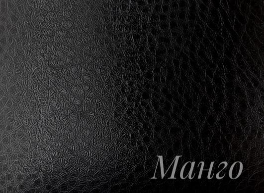 Манго черный