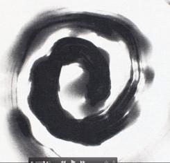 54-frame4_resonance-inkjpg