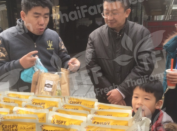 Anu Food China Novem_190429_0005.jpg