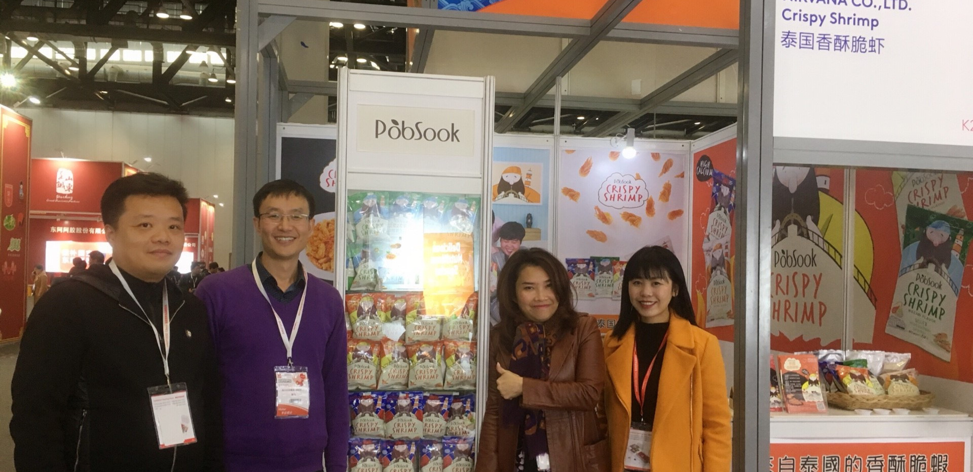 Annual Food Beijing 2018_190429_0002.jpg