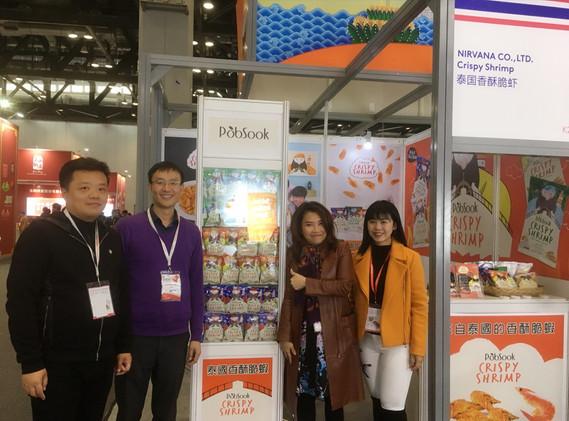 Annual Food Beijing 2018_190429_0002.jpg
