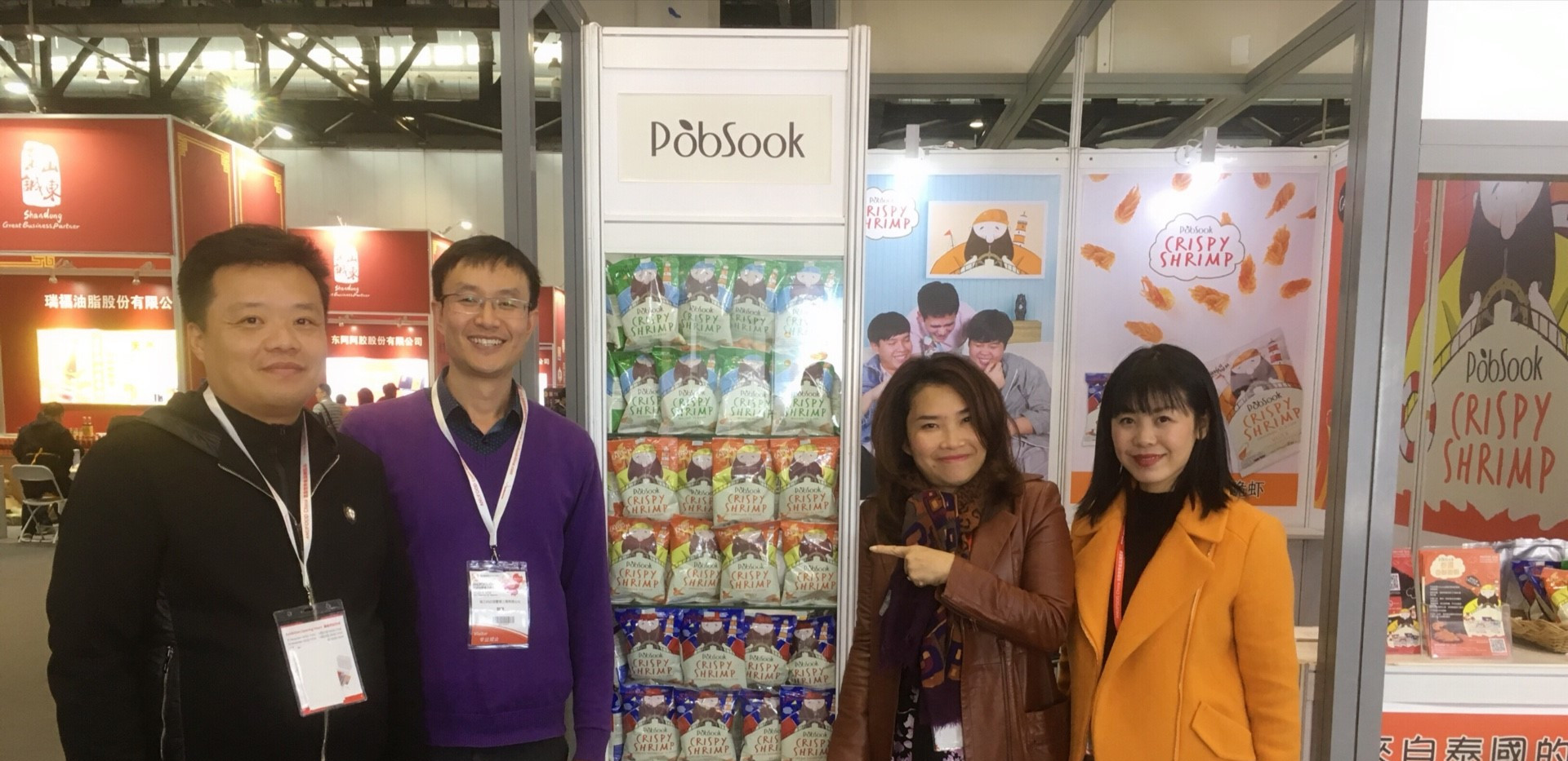 Annual Food Beijing 2018_190429_0001.jpg