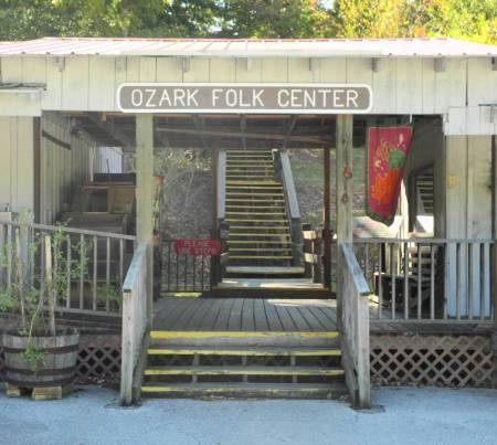 Ozark_Folk_Center