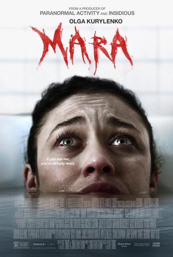 MARA RELEASED ON BLU RAY