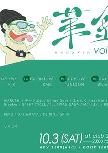 華金vol27.png