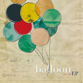balloon EP