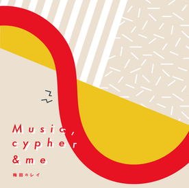Music, cypher & me