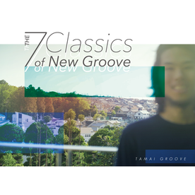 The 7 Classics of New Groove