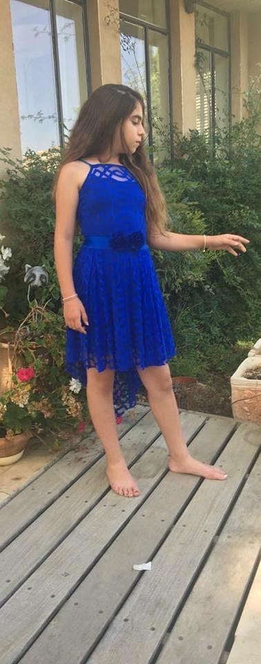בת מצווה כחולה