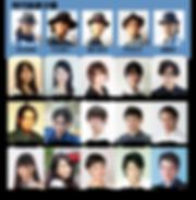 WEB_キャスト_1.png