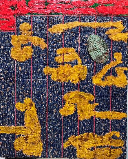 MORPHING PASSAGE 1 - Frank Herrmann