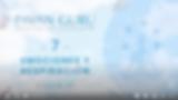 Screen Shot 2020-06-04 at 11.41.15 AM.pn