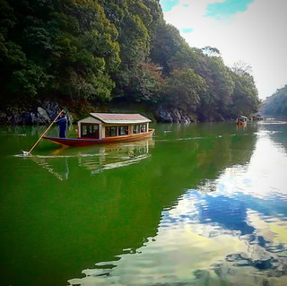 Kyoto Bike Tour - Hozu River.jpg