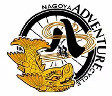 Nagoya Adventure Cycle Tours and Kyoto B
