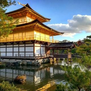 Kinkakuji - The Golden Pavilion kink