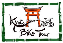 kyoto-bike-tour_edited.jpg