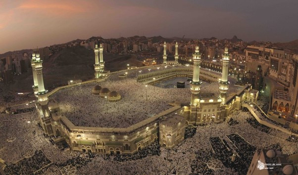 Masjid Al Haram (Saudi Arabia)