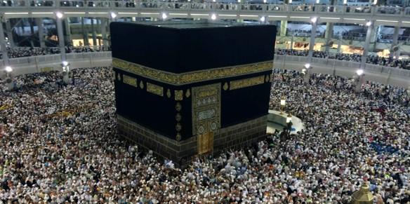 Kaaba (Saudi Arabia)
