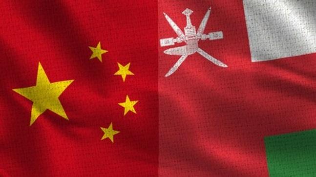 china%20oman_edited.jpg