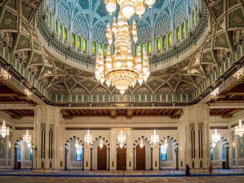 Sultan Qaboos Grand Mosque (Oman)
