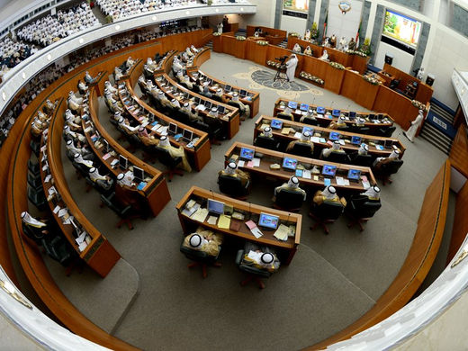 Kuwait-Parliament-2013.jpg