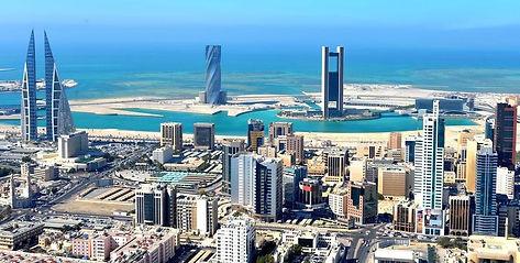 Bahrain Privatisation.jpg