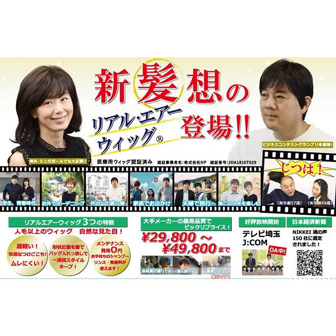 saiji_900.jpg