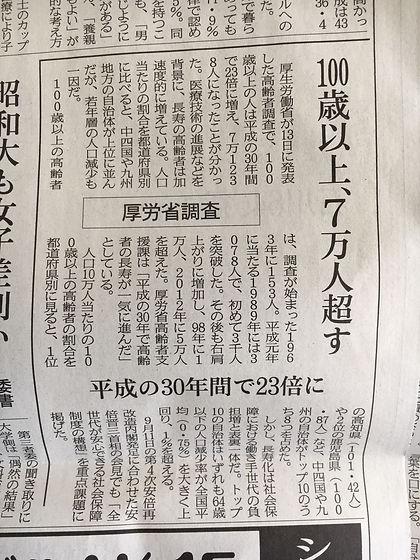 WeChat Image_20190925142049.jpg