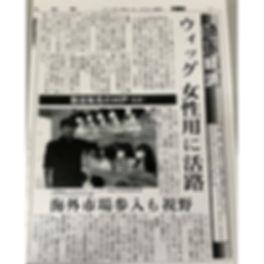20190208埼玉新聞600x600.jpg
