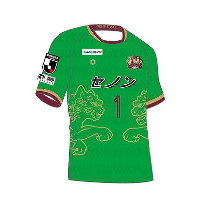 FC 琉球 2019 Uniform - HOME GK #1