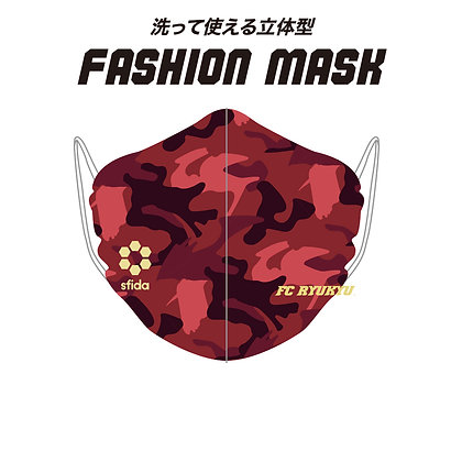 FC琉球 Washable Fashion Mask - Camo (OSF-MA01)