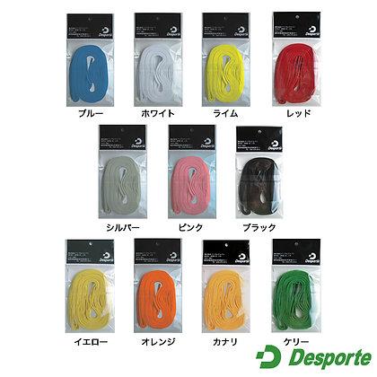 Shoe Laces (DSP-SHOR01)