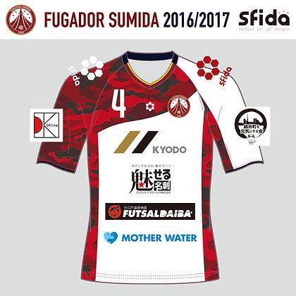 墨田 2016-17 Training FP - No Number