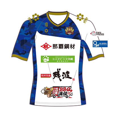 FC 琉球 2017 Training Shirt