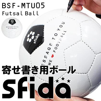 Message To You Gift Ball (Futsal 4)