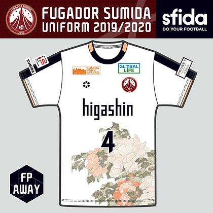 墨田 2019-20 FP Away *Without Number*