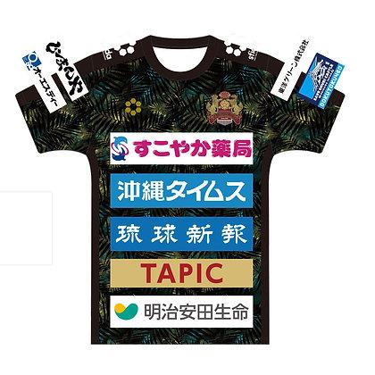 FC 琉球 2020 Training Shirt - STAFF