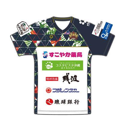 FC琉球 2018 - Training Shirt