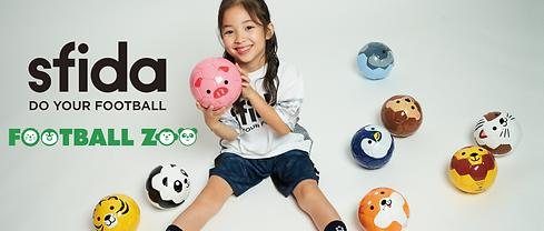 football zoo website.png