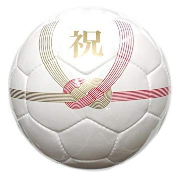 Celebration Gift Ball (Soccer 1)