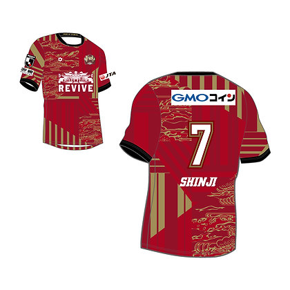 FC 琉球 2020 Uniform w/no. - HOME