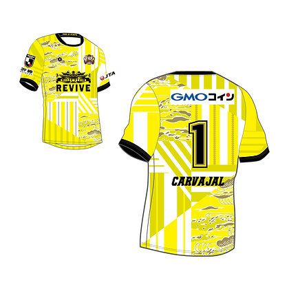 FC 琉球 2020 Uniform w/no. - AWAY GK
